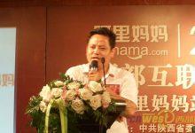 图王:十多年做站玩米都有哪些独特经历?_名热网