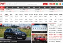 雷军赠送价值千万域名 买车网maiche.com正式上线_名热网