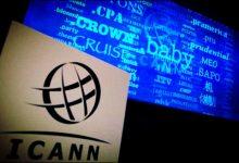 美国政府将把域名系统管理权移交给ICANN_名热网