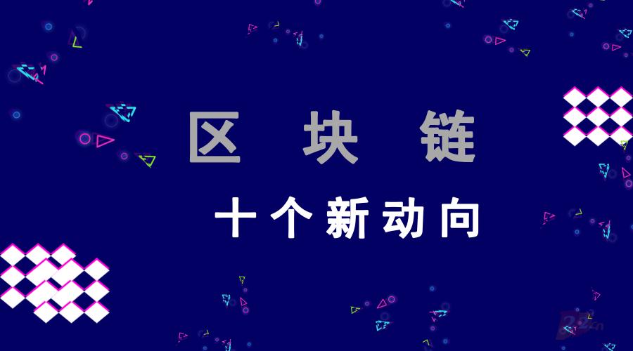 1_官方公众号首图_2018.07.10.png