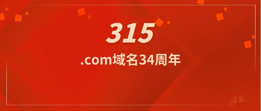 默认标题_公众号封面首图_2019.03.15.png